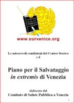Piano par el Salvatajo de Venessia e documenti su <strike>l</strike>a solfatassion